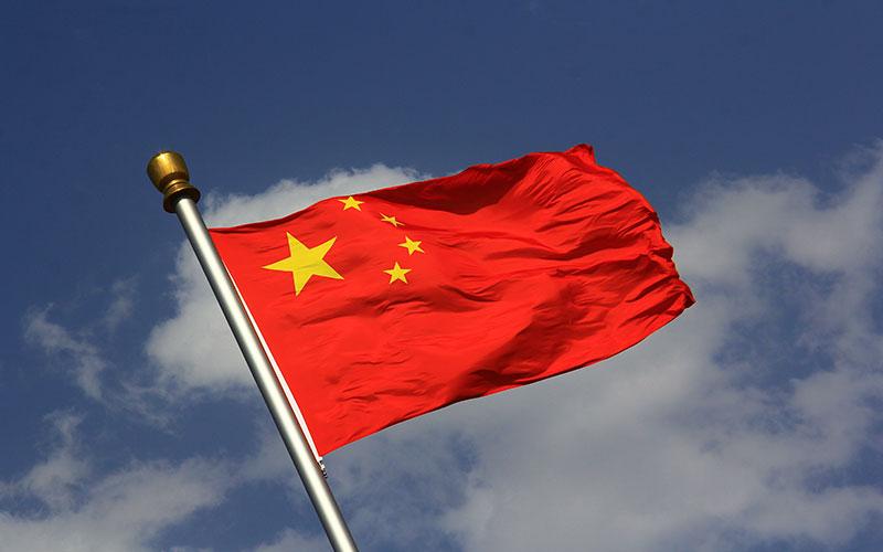 Relações com a China